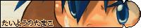 otokonojudobu